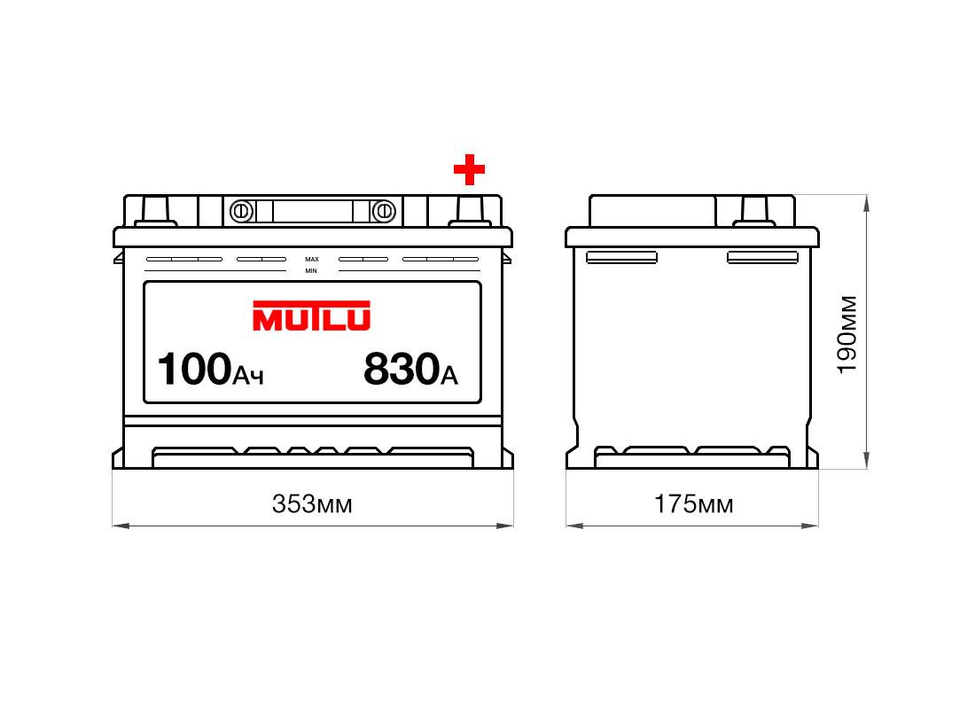 Аккумулятор MUTLU 100Ah 12V 830A L5A размеры