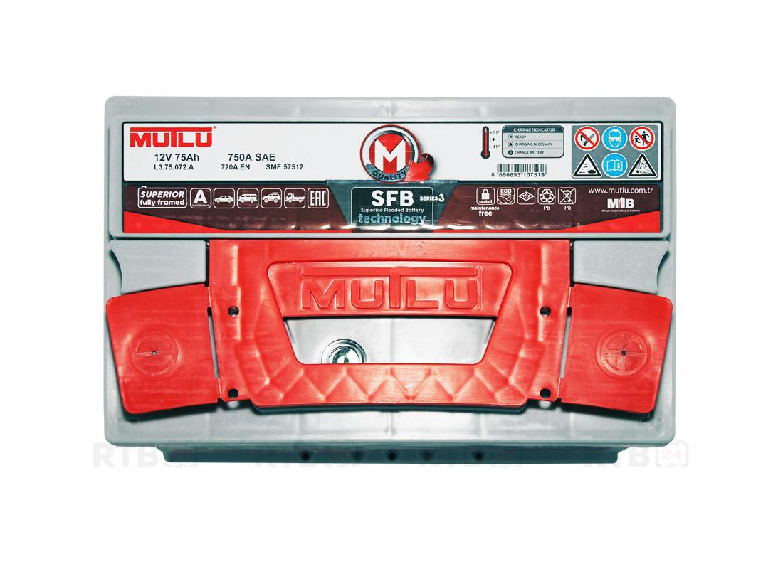 Аккумулятор MUTLU 75Ah 12V 720A L3A