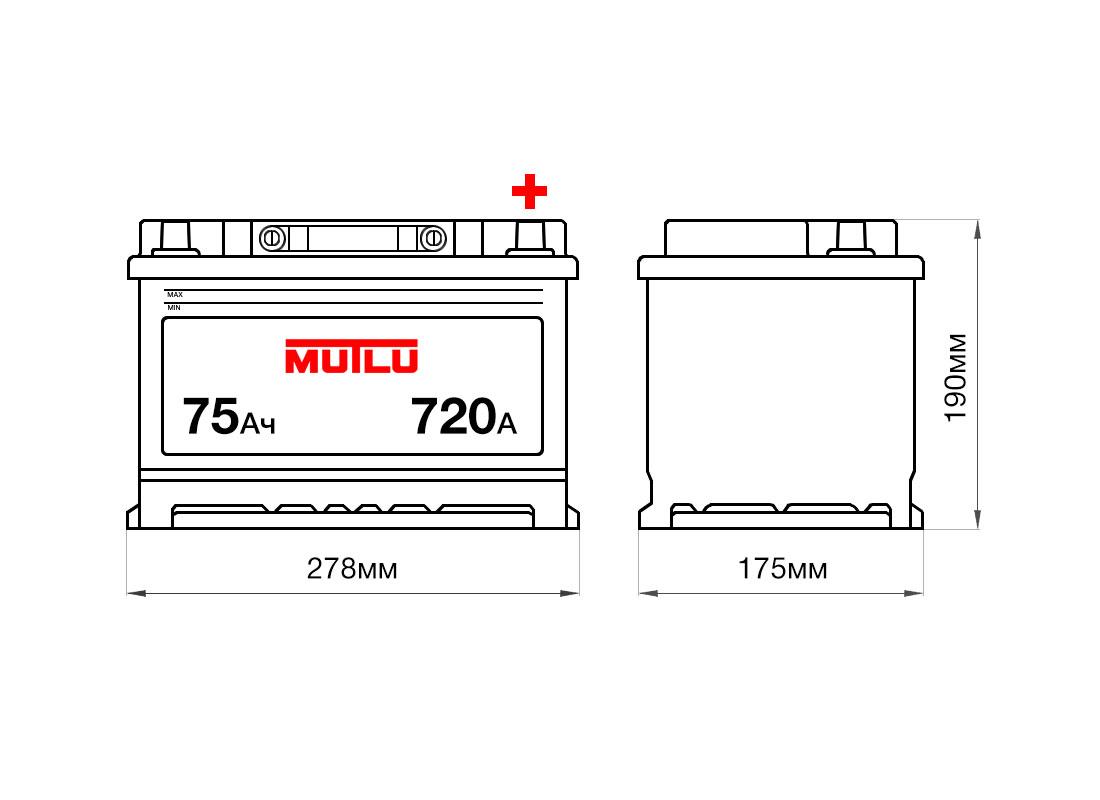 Аккумулятор MUTLU 75Ah 12V 720A L3A размеры
