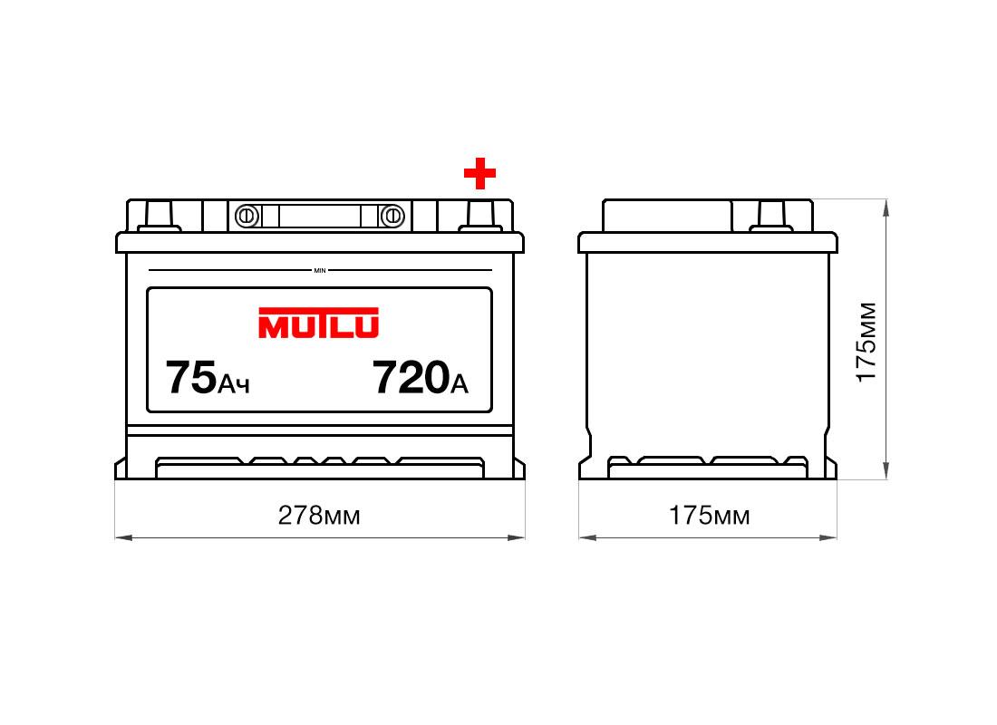 Аккумулятор MUTLU 75Ah 12V 720A LB3A размеры